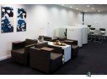 Regus Apollo Business Centre II, Flexibilné kancelárske priestory!, Prievozská 4D, Bratislava